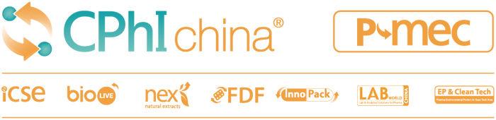 CPhI & P-MEC China Banner logo