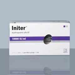 Bio-generics: Initer